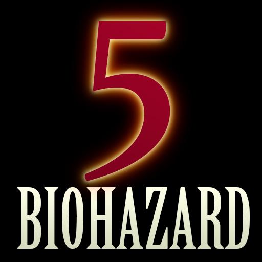 BIOHAZARD5 PS4攻略早見表