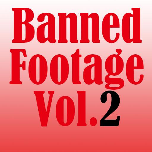 バイオハザード7に有料追加コンテンツ(DLC)第2弾が登場