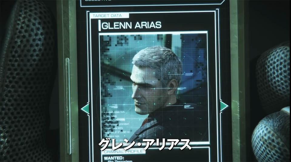 グレン・アリアス|Glenn Arias