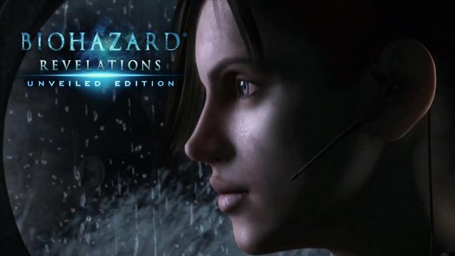 PS4版バイオハザード リベレーションズUEの追加要素