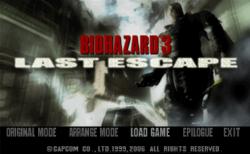 バイオハザード3 LAST ESCAPE(1999)