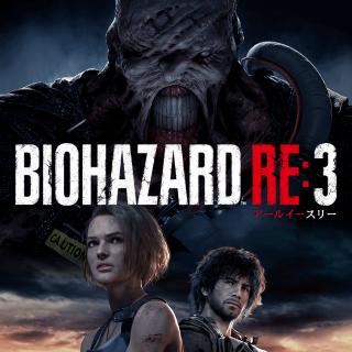 バイオハザード3 RE3