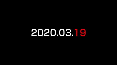 バイオハザードRE3の体験版が3月19日に配信